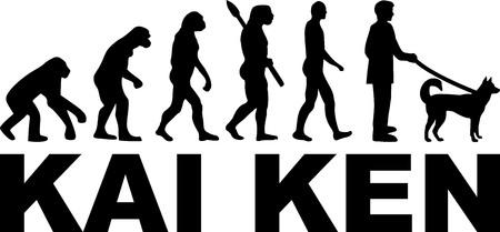 Kai ken evolution with word vector illustration. 写真素材 - 99200233
