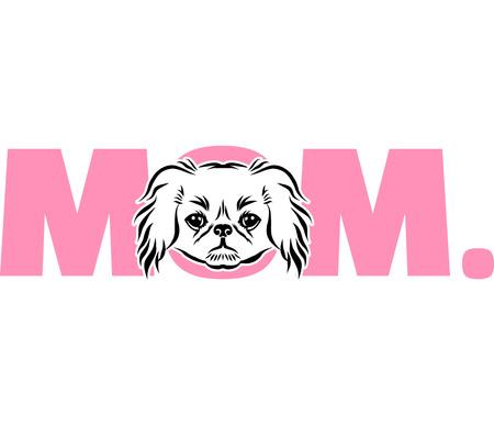 Pekingese best mom ever slogan  イラスト・ベクター素材