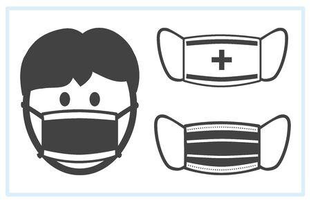 Face pollution mask, medical mask, vector icons. Hygiene during coronavirus covid-19 向量圖像