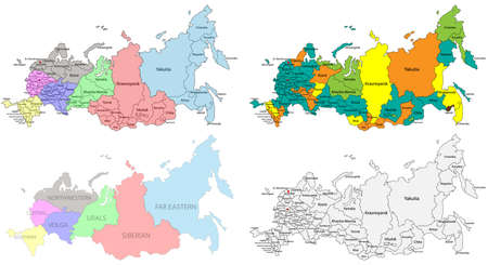 far east: Mapa político y regional de Rusia. Archivo Versátil cada pieza está etiquetada y seleccionable en el panel de capas.