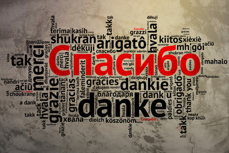 metadata: Focus on Russian Spasiba. Word cloud in open form on Grunge Background. saying thanks in multiple languages. Stock Photo
