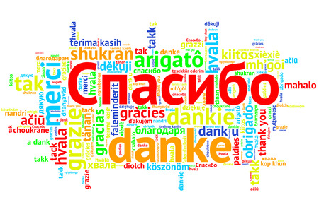 metadata: Focus on Russian Spasiba. Word cloud in open form on white Background. saying thanks in multiple languages.