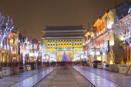 Night Beijing street photo