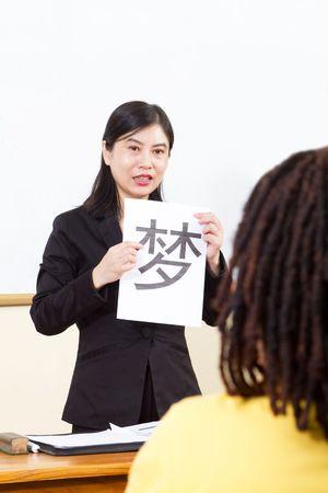 chinese american: female chinese teacher