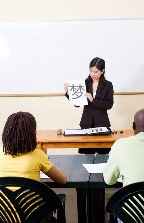ged: adult african students learning chinese