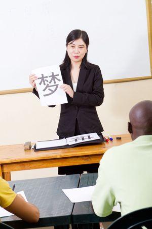 chinese language class Stock Photo - 6652009