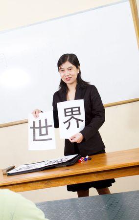 maestra ense�ando: Profesor chino femenino caracteres chinos de ense�anza