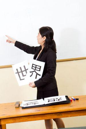 asian teacher Stock Photo - 6652023