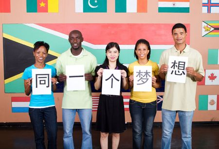 young group of south african people holding signs - world cup 2010 concept photo