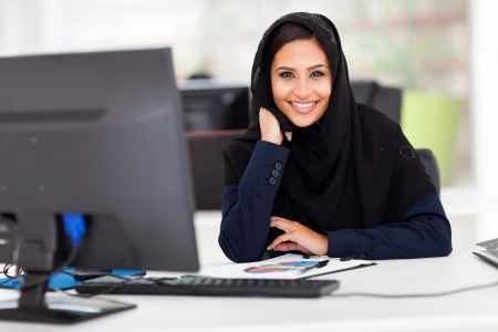 attractive office: smart Muslim businesswoman in modern office Stock Photo