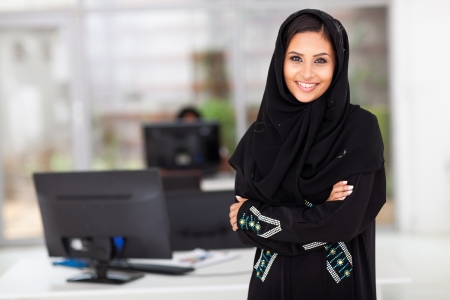 beautiful modern Muslim businesswoman portrait in office photo
