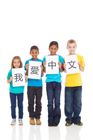 i kids: cute group kids holding paper saying i love chinese, written in chinese Stock Photo