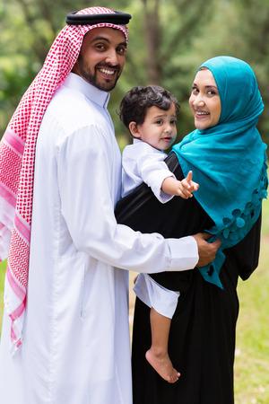 happy islam family looking back