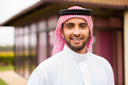 agal: portrait of middle eastern man outside the house Stock Photo