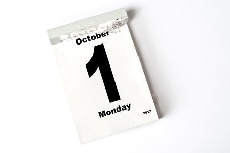 calendar sheet Stock Photo - 13084442