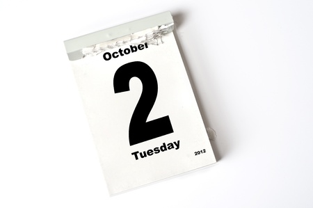 calendar sheet Stock Photo - 13084427