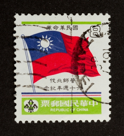 CHINA - CIRCA 1980: Stamp printed in China shows an old flag of the republic of China, circa 1980 photo