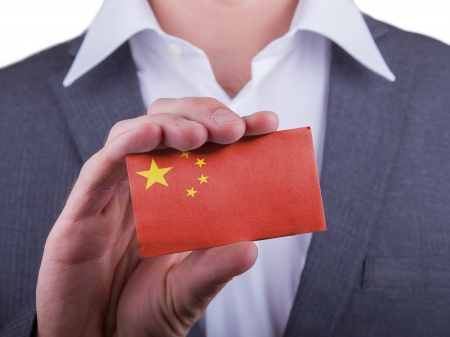 matte: Businessman showing card, matte paper effect, China Stock Photo