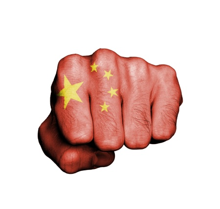 Front view of punching fist, banner of China Stock Photo