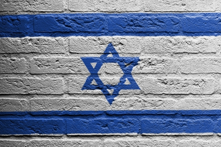 Brick wall with a painting of a flag isolated, Israel photo