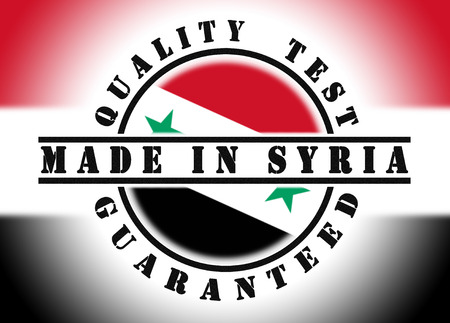 Quality test guaranteed stamp with a national flag inside, Syria photo