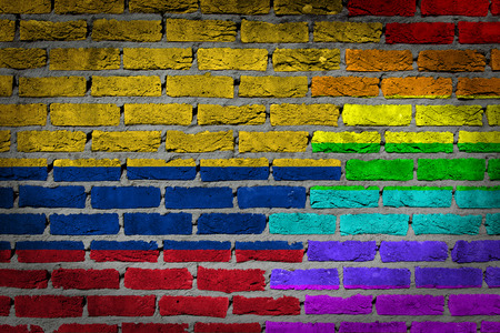 lesbo: Ecuador country flag and rainbow flag painted on wall