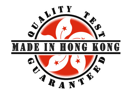 qualify: Quality test guaranteed stamp with a national flag inside, Hong Kong Stock Photo