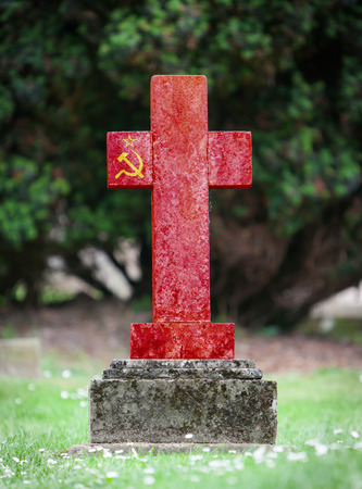 the ussr: Very old gravestone in the cemetery, USSR Stock Photo