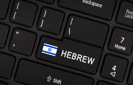 flag of israel: Enter button with flag Israel - Concept of language (learning or translate) Stock Photo