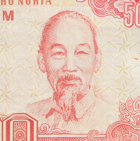 dong: Old Vietnamese Dong, Vietnamese currency, close-up