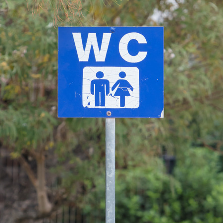 WC or toilet - Simple sign in Greece Banque d'images