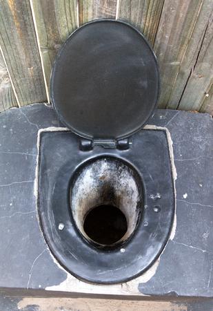 Private toilet in a campsite in the Kalahari, Botswana Stock Photo