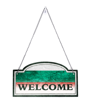 Bulgaria welcomes you! Old metal sign isolated on white Banco de Imagens