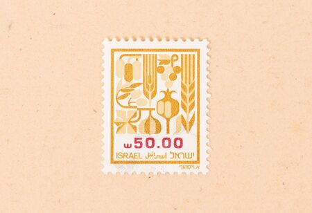 ISRAEL - CIRCA 1980: A stamp printed in Israel shows agricultural products, circa 1980 写真素材