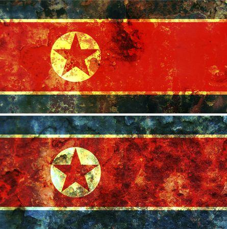 ir: some very old grunge flag of Nort Korea Stock Photo