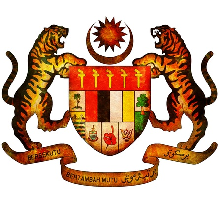 white coat: old isolated over white coat of arms of malaysia