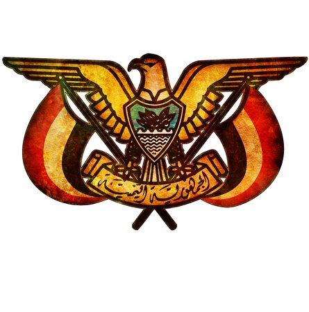 yemen: old isolated over white coat of arms of yemen Stock Photo