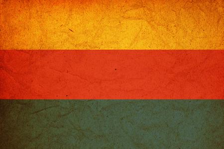 north holland: old vintage flag of north holland region in netherlands