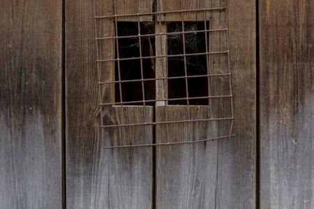 graining: detailed macro photo of old small window Stock Photo