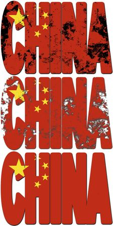 some very old grunge flag of china made of name of country Editorial