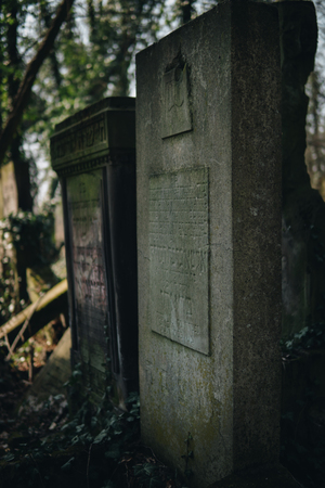detail of old jewish tombstones on cemetery in city of Czestochowa in Poland