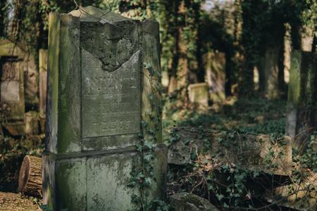 detail of broken jewish matzevah from the graveyard of city of Czestochowa in Poland
