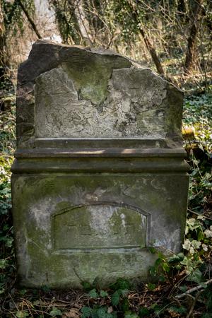close up of old jewish matzevah on graveyard