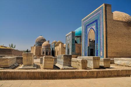islamic scenery: Beautifully decorated buildings in city of Samarkand, Uzbekistan Editorial