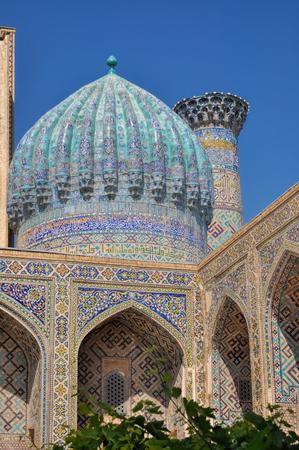 islamic scenery: Beautifully decorated domes in city of Samarkand, Uzbekistan Stock Photo