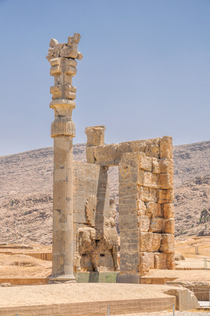 fars: Ruins of persian capital Persepolis in current Iran