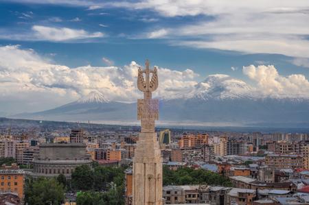 Paisaje urbano Ereván, capital de Armenia Foto de archivo - 35942608