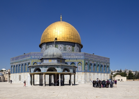 Dome of the Rock, Jerusalem, Israel Editorial