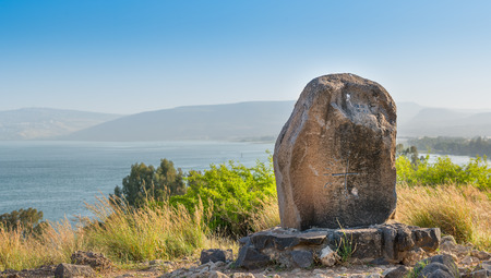 Mount of the Beatitudes and the lake of tiberias