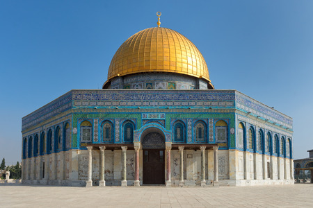 dome of the rock: Dome of the Rock Mosque on the Temple Mount in Jerusalem Israel Stock Photo